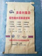 河南60灌浆料厂家郑州高强灌浆料厂家直销图片
