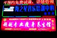15南山区巨匠广告户内外广告招牌装修前台形象墙水晶字发光字喷绘写真展会海报高档名片印刷免费测量设计