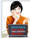 四川绵阳物业经理监理工程师八大员安全员园长证物业项目经理