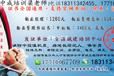 湖南张家界哪里考物业经理项目经理物业师监理工程师