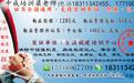 北京平谷考施工员质量员物业经理项目经理物业师报名