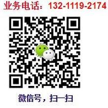 廣州從化區不銹鋼制品檢測單位,3工作日出結果