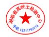 湖南省高岭土检测