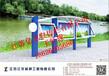 湖北随州宣传栏批发零售江苏亿龙标牌厂公交站台