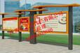 湖北孝感公交站台湖北孝感公交站台江苏亿龙标牌厂宣传栏