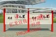 湖北随州宣传栏湖北随州宣传栏湖北随州宣传栏江苏亿龙标牌厂公交站台