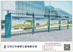 买宣传栏吗请到江苏亿龙标牌厂公交站台