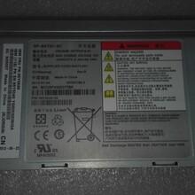 IBMV7000电池85Y6046原装拆机85Y5898