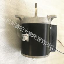 YY83-23-2電容運轉異步電動機23W引風機電機220V圖片