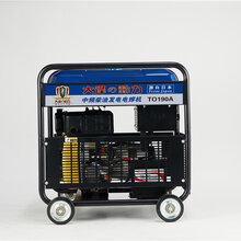 柴油發電焊機400A500A圖片