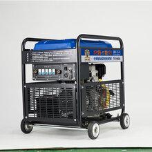 新疆發電電焊一體機圖片