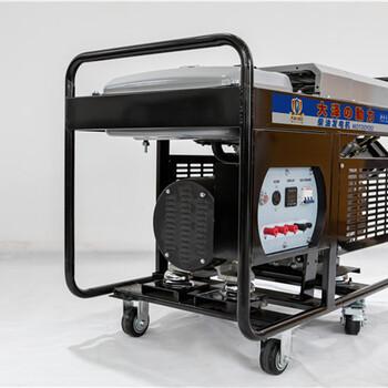 带电焊机30千瓦柴油发电机