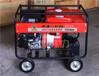 300A汽油發電焊機TOTO300A
