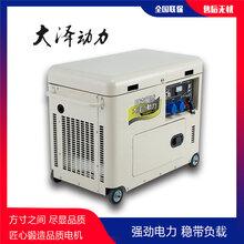 TO3800ET-J小型柴油發電機3千瓦圖片