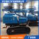 山东恒旺履带式压桩机360度旋转式履带压桩机