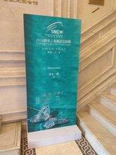 上海公司年会公司上海挂烫机联系方式挂通上海出租
