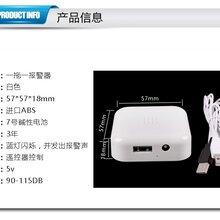 内蒙古电子数码产品防盗器,一拖一通用防盗器,厂家直销