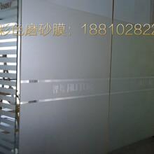 北京logo防撞条18