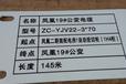 杭州余杭临平崇贤丝网印刷加工厂家