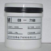 青海三星牌导电银浆回收,三星导电银浆价格图片