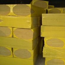 朝阳防火彩钢空调板厂家报价两公分三公分品种齐全价格优