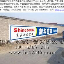 二十几年如一的研究一项技术苍穹浙江墙体广告公司