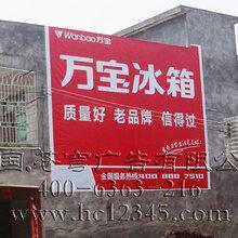 苍穹假期高温不断事故广东墙体广告公司