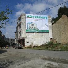 独特操作模式苍穹贵州墙体广告公司