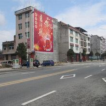 刷墙与喷绘施工专用户外苍穹墙体广告