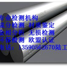 江門鋁材材質成分檢驗價格圖片