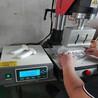 医用一次性吻合器超声波焊合自动压接机