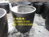 內蒙古熔鋁坩堝500公斤熔鋁坩堝怎么選擇