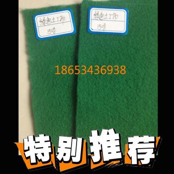 绿色长丝土工布