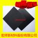 虾池防渗膜专业生产厂家环保无毒水产养殖防渗膜厚度0.2-0.5mm