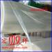 防腐防渗HDPE土工膜多种规格可选提供优质售后服务焊接指导