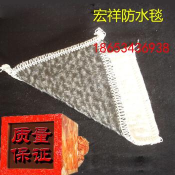 防水毯铺设方案