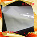 高质量低价格供应盐池结晶池防渗膜复合土工膜宏祥防渗专家推荐