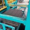 水泥制砖机水泥压砖机多孔砖机