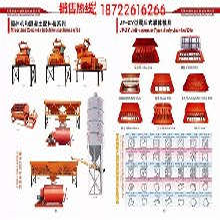 四川大型水泥砖机/高产能全自动砖机多少钱?图片