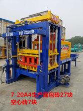 江西省济南市章丘市新型制砖机图片