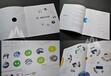 無錫畫冊設計印刷,無錫樣本設計印刷,無錫包裝設計印刷,無錫彩頁設計印刷