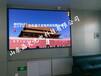 济南货运站室内P3全彩屏/晶大光电