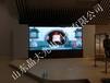 潍柴展览馆室内P3全彩LED显示屏