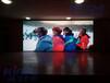幼儿园室内P2.5LED全彩屏完美点亮