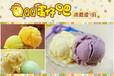 郑州炒酸奶加盟多少钱