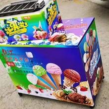 彩虹冰淇淋設備圖片