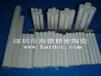 供应各种规格陶瓷抛光棒氧化锆陶瓷棒