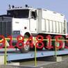奉化地磅现货--16米18米//150吨地磅厂