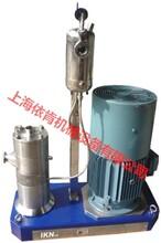 石墨烯润滑油研磨分散机,中试型研磨分散机
