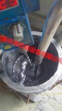 纳米石墨烯润滑机油研磨分散机